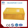 Plastic chicken coop cover made in China antique bird cages