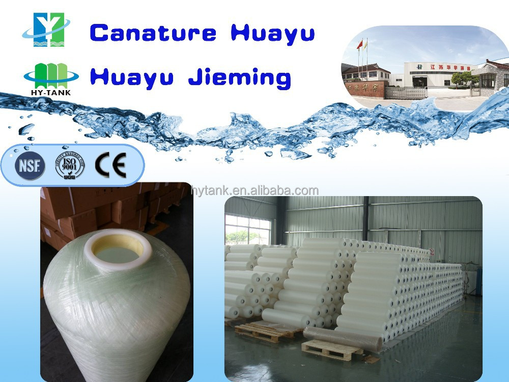 For water treatment used as sand filter,carbon filter and softener FRP tank/FRP pressure vessel/FRP tank for water purification