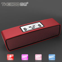 Bluetooth Speaker, Portable Wireless Stereo Speaker Surround Enhanced BASS Sound Box
