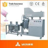 ZJR-100L cosmetic cream mixer, cosmetics manufacturing equipment, cosmetic emulsifier