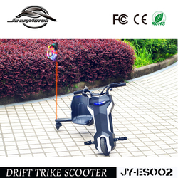 High Quality 12V 100W Electric Trike Motorcycle For Selling