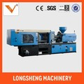 high speed plastic injection machines