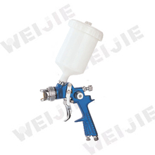 H-881 High Quality Professional General Hvlp Spray Gun Paint Spray Gun