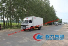 jmc refrigerated freeze truck,heat preservation of light trucks