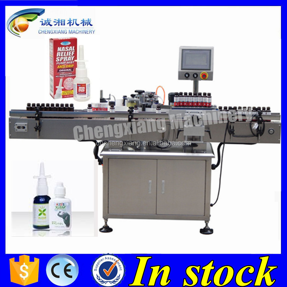 Door to door automatic labeling machine,nasal spray bottle label applicator