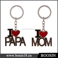 2016 Hot sale Promotion Gift metal custom I LOVE MOM/PAPA Keychain