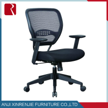 Universal Comfortable Executive Mesh Chair With Armrest Office Chair