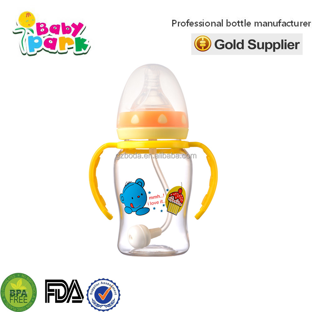cute baby accessories feeding bottle 2016