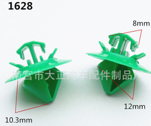 Best quality auto green plastic trim clips car fasteners for cars