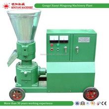 100-200kg/h diesel wood pellet mill/sawdust pellet press machine with CE