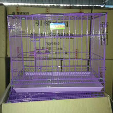 cheap price dog cage and dog crate suppliers