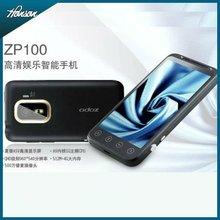 ZP100 android phone with MTK MT6575 1GHz Cortex A9 CPU