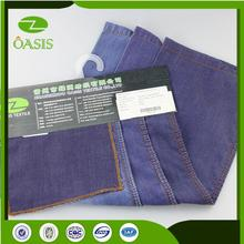 Professional jeans print spandex fabric for wholesales