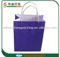 Custom classy paper bag with twist paper handle