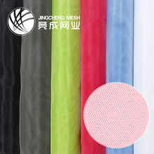 Professional factory cheap OEM liner nylon mesh fabric