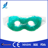 OEM/ODM Supply Type and Mask Form physical therapy gel eye mask /Cold & Hot Spa kit
