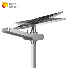Energy saving IP65 solar street light 170lm/w pole mounted solar path lights for LED road lighting