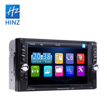 2 din 6.6 inch universal car multimedia car audio radio player for all kinds of cars