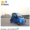 New type Electric Car EEC electric car with 2 front seats