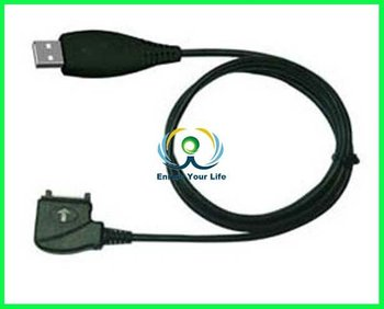 mobile phone data sync charging cable for Nokia 7210