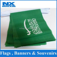 top quality Saudi Arabia bunting flag for festival