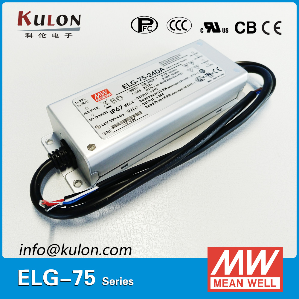 MEAN WELL ELG-75-24DA 75W ip67 24v dali dimmable led driver