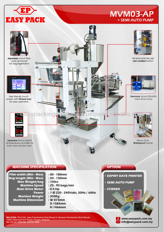 Sauce Packing Vertical Fill and Seal Packaging Machine