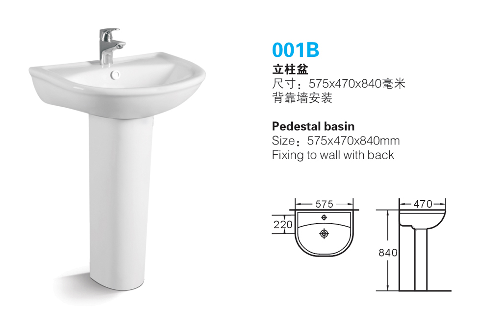 White ceramic bathroom handwashing sink designed basin