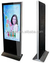 42 Inch stand alone network lcd digital signage 1920x1080 network digital signage media player