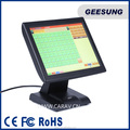 15 Inch Touch Screen Pos All In One With card reader and vfd display