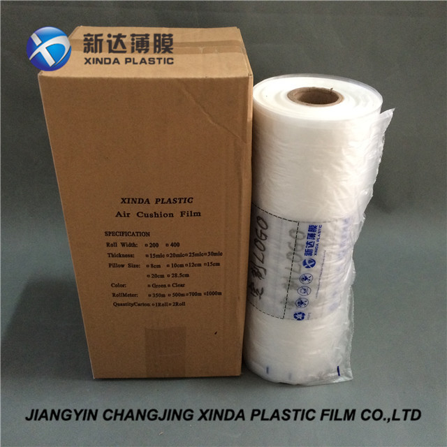 40x32cm Packaging Air Bags Air bubble Film Air Cushion Film