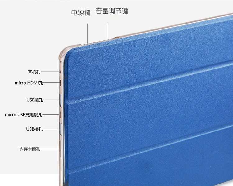 Best quality for ipad case pu synthetic thermal stamping leather for ipad air 2