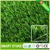 Fake Grass Carpet Artificial Grass For