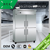 4 Door Kitchen Refrigerator Freezer Upright
