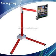2014 Top-Selling Movable Floor Stand For Ipad 2/3/4/5 And Ipad Mini