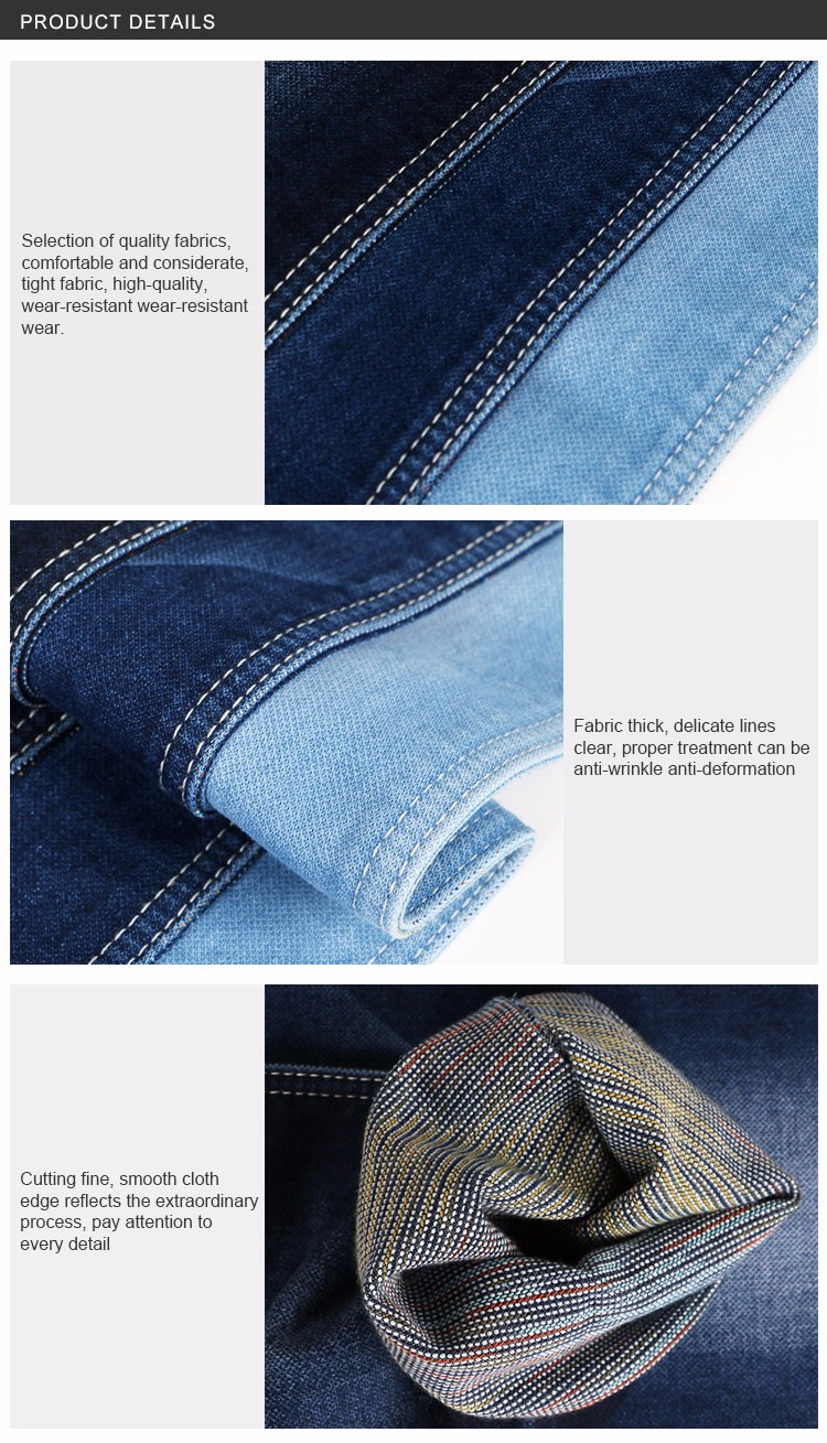 3553B324 China denim jeans fabric trade company stock lot