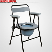 Hospital and home used adjustable steel disabled commode patient toilet chair for elderly