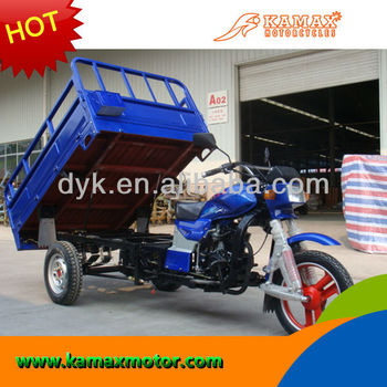 KA150ZH-2A Three Wheel Motorcycle with Tipper Cheap Cargo Tricycle