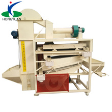 Beans Wheat Barley seed cleaning grading machine