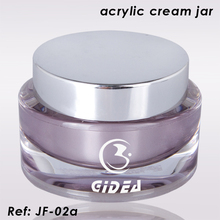 15g 30g 50g small clear plastic cosmetic cream jar with lid
