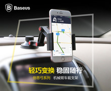 Baseus Car Holder For Universal Phone,Baseus Arch Series 360 Degree Rotation 3.5~5.5 Inch Universal GPS Holder Phone Holder