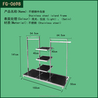 high quality stainless steel display stand