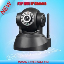 EC-IP2521W Security cartoon webcam toy web camera