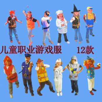 7000956-Free Shipping Professional halloween child clothes child police clothing with Good Price