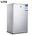LVNI 2017 75L minibar for home use or store,upright freezer