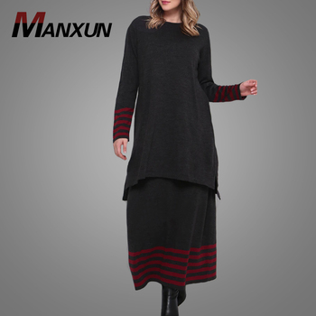 Muslimah Casual Women Wear Plus Size Striped Baju Kurung High Quality Knitted Fabric Tops And Skirt Online