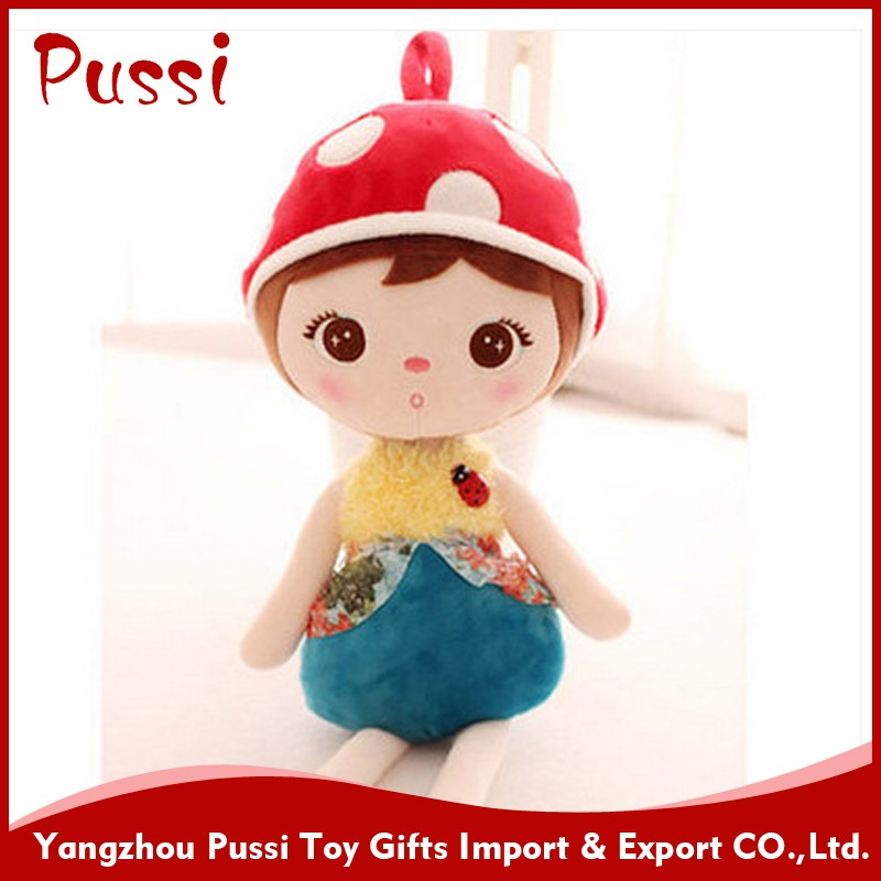 Factory OEM/ODM Plush Cloth Dolls Stuffed Cloth Dolls Lovely Baby Cloth Dolls