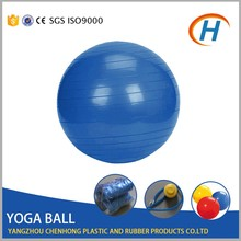 High Quality Gym Exercise Yoga Hollow Rubber Ball With Custom Logo