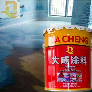 3D floor painting transparent clear liquid epoxy resin paint