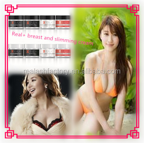 0.14 OZ Effective enhance breast firmness drastically REAL PLUS breast tight Cream increase breast size